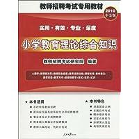 http://ec4.images-amazon.com/images/I/51UB4okK-gL._AA200_.jpg