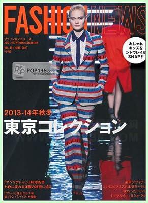 2014年进口年订杂志:Fashion News 时尚杂志全年订1155元包邮.pdf