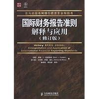 http://ec4.images-amazon.com/images/I/51UBG1rlYJL._AA200_.jpg