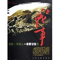http://ec4.images-amazon.com/images/I/51UBNUuyvWL._AA200_.jpg