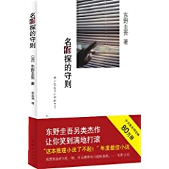 http://ec4.images-amazon.com/images/I/51UBShZaSfL._SL500_AA240_.jpg