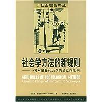 http://ec4.images-amazon.com/images/I/51UBhTLs%2BjL._AA200_.jpg
