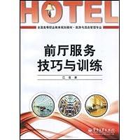 http://ec4.images-amazon.com/images/I/51UCKR6ZG4L._AA200_.jpg