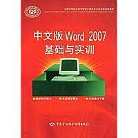 http://ec4.images-amazon.com/images/I/51UDcx3a1SL._AA200_.jpg