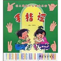 http://ec4.images-amazon.com/images/I/51UDq0KMx6L._AA200_.jpg