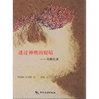 http://ec4.images-amazon.com/images/I/51UE1f0dVmL._AA200_.jpg