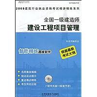 http://ec4.images-amazon.com/images/I/51UECQ6lEtL._AA200_.jpg