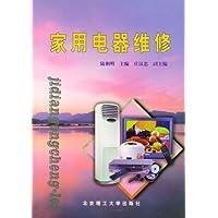 http://ec4.images-amazon.com/images/I/51UEd8xe3kL._AA200_.jpg