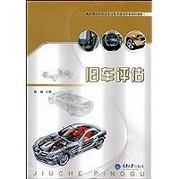 http://ec4.images-amazon.com/images/I/51UEg4v9cnL._AA200_.jpg