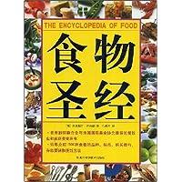 http://ec4.images-amazon.com/images/I/51UFCkB630L._AA200_.jpg