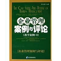 http://ec4.images-amazon.com/images/I/51UFpRgVVfL._AA200_.jpg