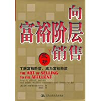 http://ec4.images-amazon.com/images/I/51UG6qWATtL._AA200_.jpg