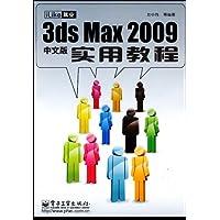 http://ec4.images-amazon.com/images/I/51UGTRdKL2L._AA200_.jpg
