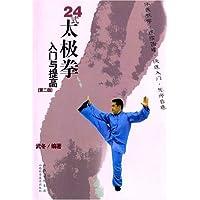 http://ec4.images-amazon.com/images/I/51UGfzeJC0L._AA200_.jpg