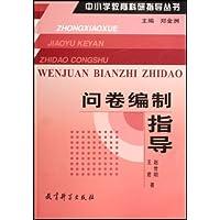 http://ec4.images-amazon.com/images/I/51UGjWsHzNL._AA200_.jpg