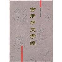 http://ec4.images-amazon.com/images/I/51UGsXlCspL._AA200_.jpg