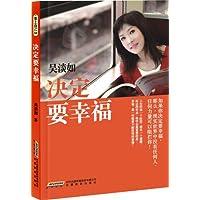 http://ec4.images-amazon.com/images/I/51UGzNXydhL._AA200_.jpg
