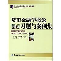 http://ec4.images-amazon.com/images/I/51UHI1wkhRL._AA200_.jpg