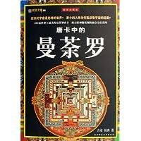 http://ec4.images-amazon.com/images/I/51UIj0MEjAL._AA200_.jpg