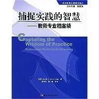 http://ec4.images-amazon.com/images/I/51UItB1o4SL._AA200_.jpg