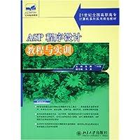 http://ec4.images-amazon.com/images/I/51UJ%2BNp4ZGL._AA200_.jpg