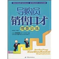 http://ec4.images-amazon.com/images/I/51UJ7bm7icL._AA200_.jpg