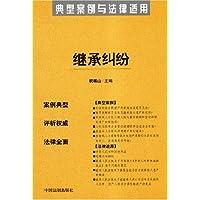 http://ec4.images-amazon.com/images/I/51UJEmRvXXL._AA200_.jpg