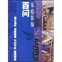http://ec4.images-amazon.com/images/I/51UKHxnAJ2L._AA200_.jpg