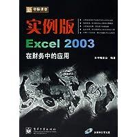 http://ec4.images-amazon.com/images/I/51UKNeJVSHL._AA200_.jpg