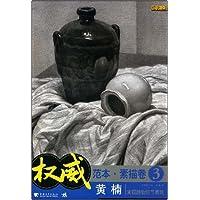 http://ec4.images-amazon.com/images/I/51UKluAokqL._AA200_.jpg