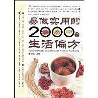 http://ec4.images-amazon.com/images/I/51UKxR2Mn0L._AA200_.jpg