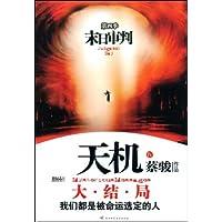 http://ec4.images-amazon.com/images/I/51UKxbgrzaL._AA200_.jpg