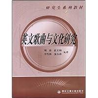 http://ec4.images-amazon.com/images/I/51UL3jW548L._AA200_.jpg