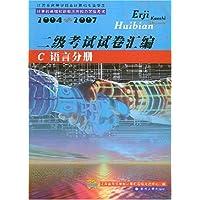 http://ec4.images-amazon.com/images/I/51ULPmVMBEL._AA200_.jpg