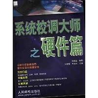 http://ec4.images-amazon.com/images/I/51ULxPuRXxL._AA200_.jpg