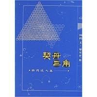 http://ec4.images-amazon.com/images/I/51UM9E9HYAL._AA200_.jpg