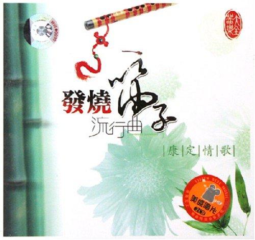 05 青藏高原