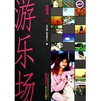 http://ec4.images-amazon.com/images/I/51UMh4ufYKL._AA200_.jpg