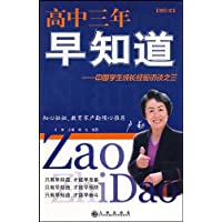 http://ec4.images-amazon.com/images/I/51UMzU-2vAL._AA200_.jpg