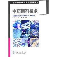 http://ec4.images-amazon.com/images/I/51UN7an5I5L._AA200_.jpg