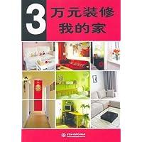 http://ec4.images-amazon.com/images/I/51UN9Pjt7aL._AA200_.jpg