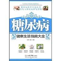 http://ec4.images-amazon.com/images/I/51UNQoDxBlL._AA200_.jpg