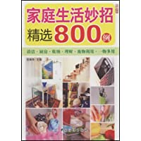 http://ec4.images-amazon.com/images/I/51UNQsM%2B%2BKL._AA200_.jpg