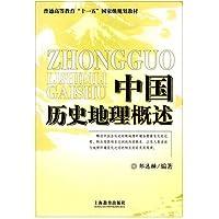 http://ec4.images-amazon.com/images/I/51UNkZD86PL._AA200_.jpg