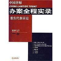 http://ec4.images-amazon.com/images/I/51UOJ8xeQ0L._AA200_.jpg