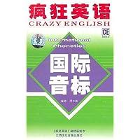 http://ec4.images-amazon.com/images/I/51UP%2Bxl6osL._AA200_.jpg