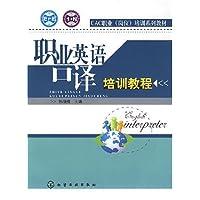http://ec4.images-amazon.com/images/I/51UPiW4C6ZL._AA200_.jpg