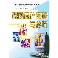 http://ec4.images-amazon.com/images/I/51UPod8AXrL._AA200_.jpg