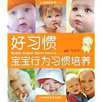 http://ec4.images-amazon.com/images/I/51UPu48L8BL._AA200_.jpg