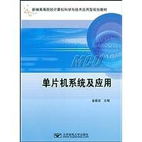 http://ec4.images-amazon.com/images/I/51UQyLJrWwL._AA200_.jpg